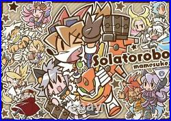 SOLATOROBO FAN BOOK COMPLETE COLLECTION Collective Illustration Art Book From JP