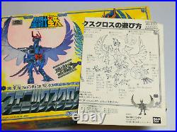Saint Seiya Cloth Neon Phoenix Cross Bandai with Bos Ikki complete From JAPAN