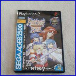 Sega Ages 2500 Vol 32 Phantasy Star Complete Collection PS2 From Japan