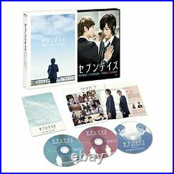 Seven Days DVD Complete Edition from JAPAN kig