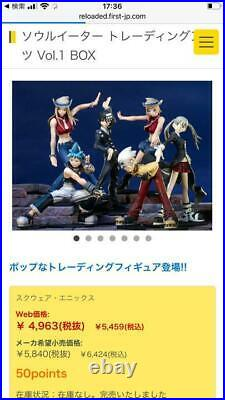 Soul Eater Trading Figure Vol. 1 & Vol. 2 Complete Set Rare from JAPAN