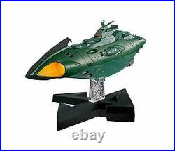 Soul of Chogokin GX-89 Garmillas Ironclad Warship (Completed) NEW from Japan