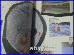 Super Mario 64 complete clear guide book N64 From Japan