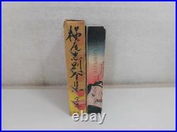TADANORI YOKOO BOOK Tadanori Yokoo All Works 1971 Complete from Japan USED