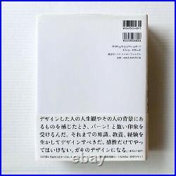 Tadanori Yokoo Complete Design Book Hardcover All 918 Works Japanese From JAPAN