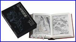 The Complete Hokusai Manga & Sketchbook Hatsuzuri From Japan