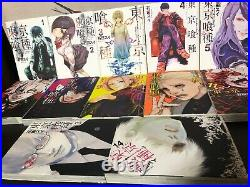 Tokyo Ghoul  Volumes 1-14 Complete Set Manga From Japan