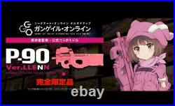 Tokyo Marui Completely Limited Edition ver. Lenn SAO GGO P90 Airgun From JPN