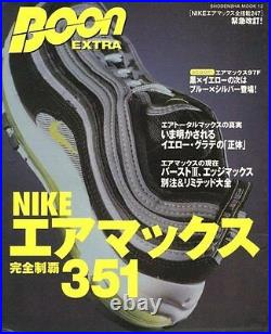 Used Nike Air Max Complete 351 Japanese Magazine Book from Japan