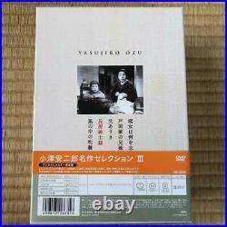 Yasujiro Ozu DVD Complete Box (31 Disc Set) 2013 Shochiku shipping from Japan