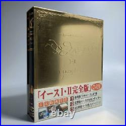 Ys/ PC version Complete full version 2001 game soft From Japan
