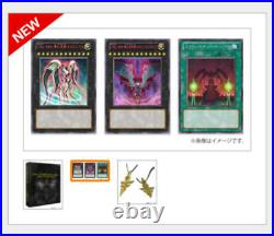 Yu-Gi-Oh Duel Monsters No. Complete File Piece Of Memories Konami From japan